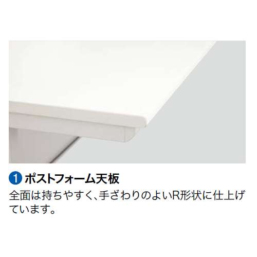 平デスク ナイキ XED型 XED077FDN W700×D700×H700(mm) 引き出し無し商品画像3