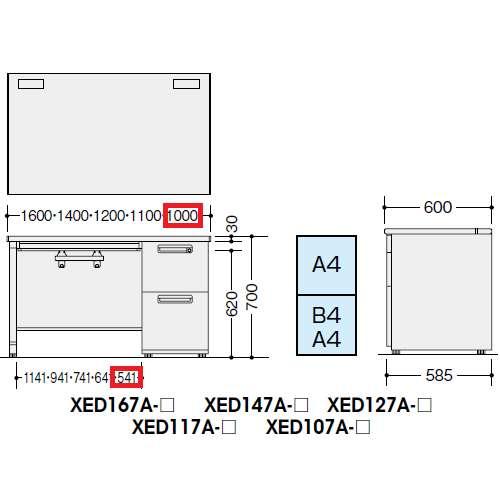 片袖デスク ナイキ XED型 XED107A W1000×D700×H700(mm) 2段(A4/B4・A4)商品画像3