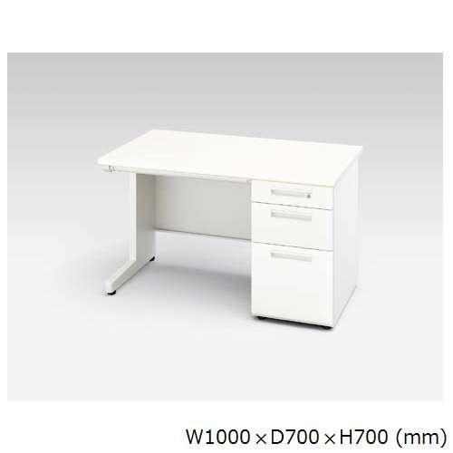 片袖デスク ナイキ XED型 XED107B W1000×D700×H700(mm) 3段(ペントレー/A5/B4・A4)のメイン画像