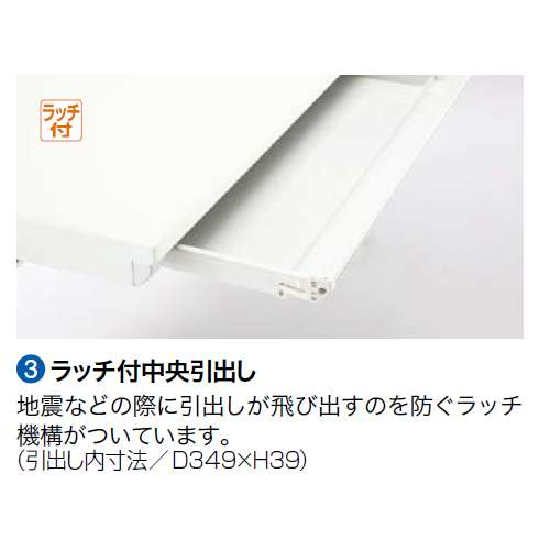 片袖デスク ナイキ XED型 XED107C W1000×D700×H700(mm) 3段(ペントレー/A4/A4)商品画像7