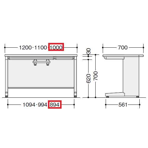 平デスク ナイキ XED型 XED107F W1000×D700×H700(mm) 中央引き出し2本商品画像2