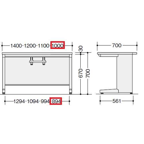 平デスク ナイキ XED型 XED107FDN W1000×D700×H700(mm) 引き出し無し商品画像3