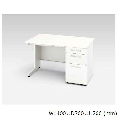 片袖デスク ナイキ XED型 XED117B W1100×D700×H700(mm) 3段(ペントレー/A5/B4・A4)のメイン画像