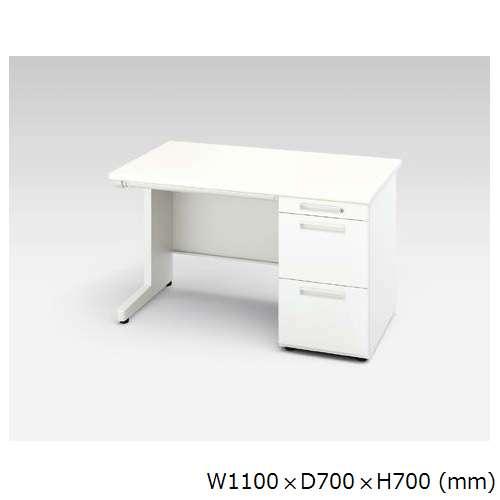 片袖デスク ナイキ XED型 XED117C W1100×D700×H700(mm) 3段(ペントレー/A4/A4)のメイン画像