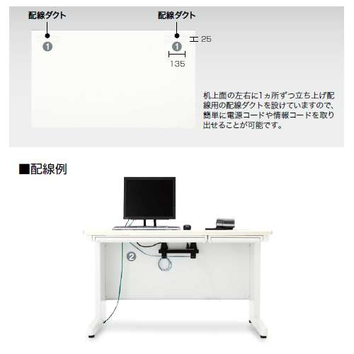平デスク ナイキ XED型 XED117FDN W1100×D700×H700(mm) 引き出し無し商品画像5