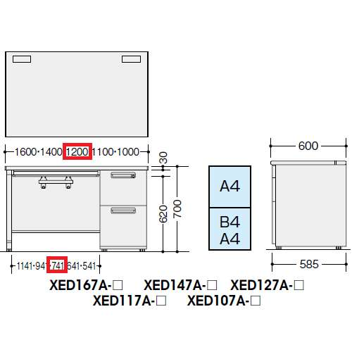 片袖デスク ナイキ XED型 XED127A W1200×D700×H700(mm) 2段(A4/B4・A4)商品画像3