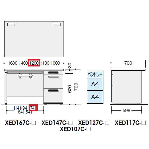 片袖デスク ナイキ XED型 XED127C W1200×D700×H700(mm) 3段(ペントレー/A4/A4)商品画像3