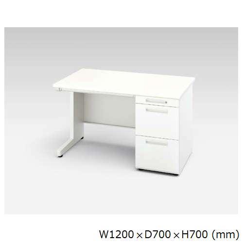 片袖デスク ナイキ XED型 XED127C W1200×D700×H700(mm) 3段(ペントレー/A4/A4)のメイン画像