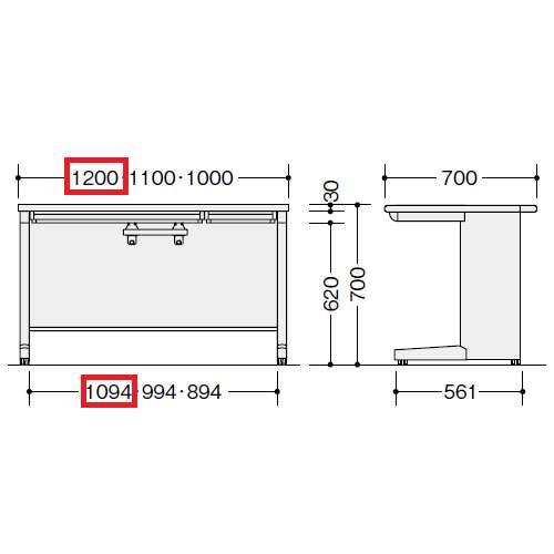 平デスク ナイキ XED型 XED127F W1200×D700×H700(mm) 中央引き出し2本商品画像2