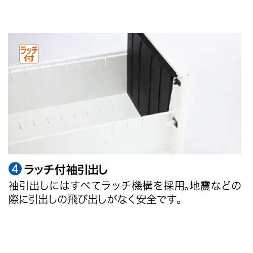 片袖デスク ナイキ XED型 XED147B W1400×D700×H700(mm) 3段(ペントレー/A5/B4・A4)商品画像7
