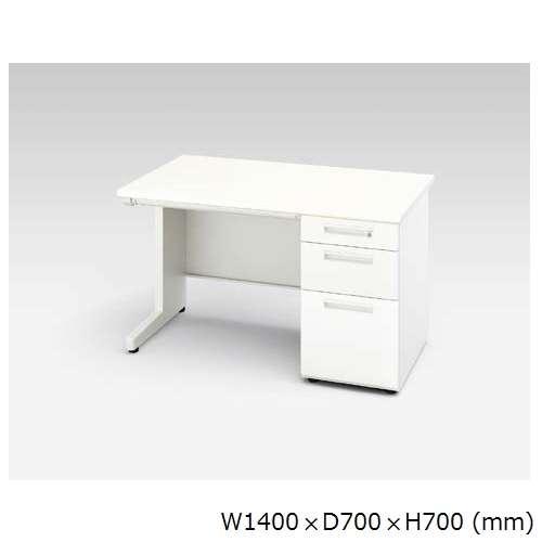 片袖デスク ナイキ XED型 XED147B W1400×D700×H700(mm) 3段(ペントレー/A5/B4・A4)のメイン画像