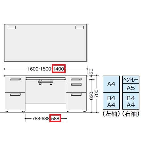 両袖デスク ナイキ XED型 XED147BA W1400×D700×H700(mm) 左袖2段(A4/B4・A4) 右袖3段(ペントレー/A5/B4・A4)商品画像3