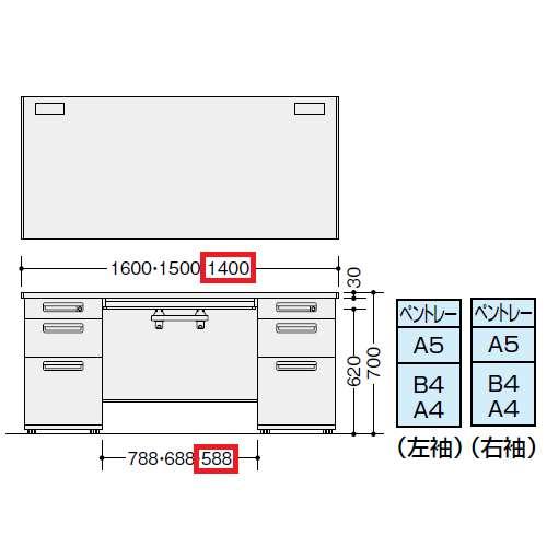 両袖デスク ナイキ XED型 XED147BB W1400×D700×H700(mm) 左袖3段(ペントレー/A5/B4・A4) 右袖3段(ペントレー/A5/B4・A4)商品画像3