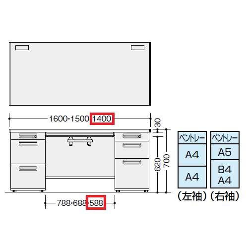 両袖デスク ナイキ XED型 XED147BC W1400×D700×H700(mm) 左袖3段(ペントレー/A4/A4) 右袖3段(ペントレー/A5/B4・A4)商品画像3