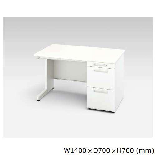 片袖デスク ナイキ XED型 XED147C W1400×D700×H700(mm) 3段(ペントレー/A4/A4)のメイン画像