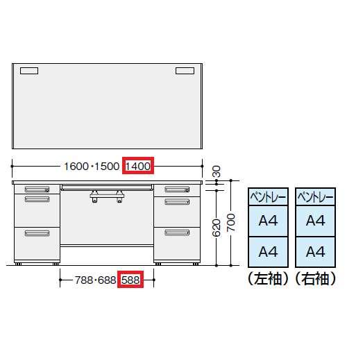 両袖デスク ナイキ XED型 XED147CC W1400×D700×H700(mm) 左袖3段(ペントレー/A4/A4) 右袖3段(ペントレー/A4/A4)商品画像3
