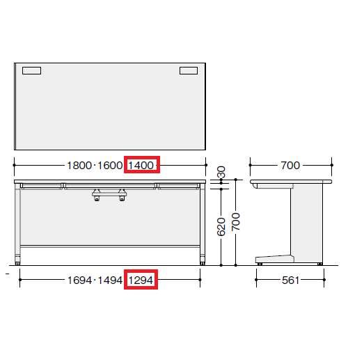 平デスク ナイキ XED型 XED147F W1400×D700×H700(mm) 中央引き出し3本商品画像3