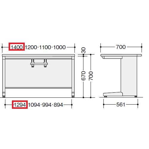 平デスク ナイキ XED型 XED147FDN W1400×D700×H700(mm) 引き出し無し商品画像2