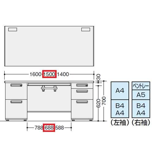 両袖デスク ナイキ XED型 XED157BA W1500×D700×H700(mm) 左袖2段(A4/B4・A4) 右袖3段(ペントレー/A5/B4・A4)商品画像3