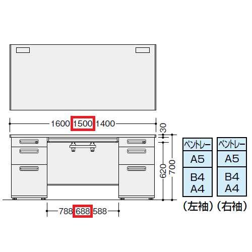 両袖デスク ナイキ XED型 XED157BB W1500×D700×H700(mm) 左袖3段(ペントレー/A5/B4・A4) 右袖3段(ペントレー/A5/B4・A4)商品画像2