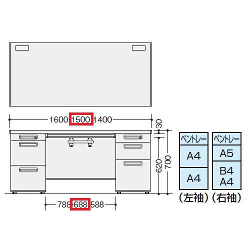 両袖デスク ナイキ XED型 XED157BC W1500×D700×H700(mm) 左袖3段(ペントレー/A4/A4) 右袖3段(ペントレー/A5/B4・A4)商品画像3