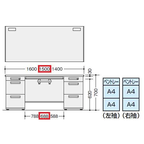 両袖デスク ナイキ XED型 XED157CC W1500×D700×H700(mm) 左袖3段(ペントレー/A4/A4) 右袖3段(ペントレー/A4/A4)商品画像3