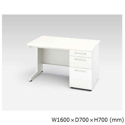 片袖デスク ナイキ XED型 XED167B W1600×D700×H700(mm) 3段(ペントレー/A5/B4・A4)のメイン画像