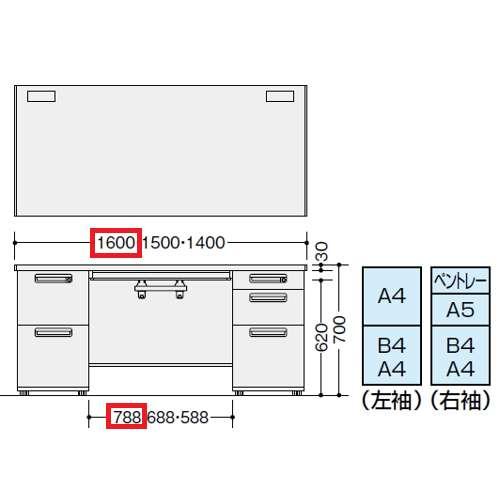 両袖デスク ナイキ XED型 XED167BA W1600×D700×H700(mm) 左袖2段(A4/B4・A4) 右袖3段(ペントレー/A5/B4・A4)商品画像3