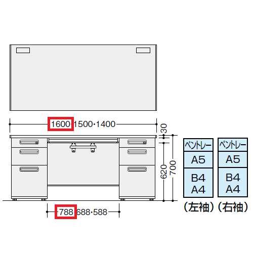 両袖デスク ナイキ XED型 XED167BB W1600×D700×H700(mm) 左袖3段(ペントレー/A5/B4・A4) 右袖3段(ペントレー/A5/B4・A4)商品画像2
