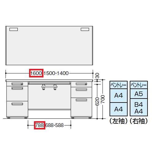両袖デスク ナイキ XED型 XED167BC W1600×D700×H700(mm) 左袖3段(ペントレー/A4/A4) 右袖3段(ペントレー/A5/B4・A4)商品画像3