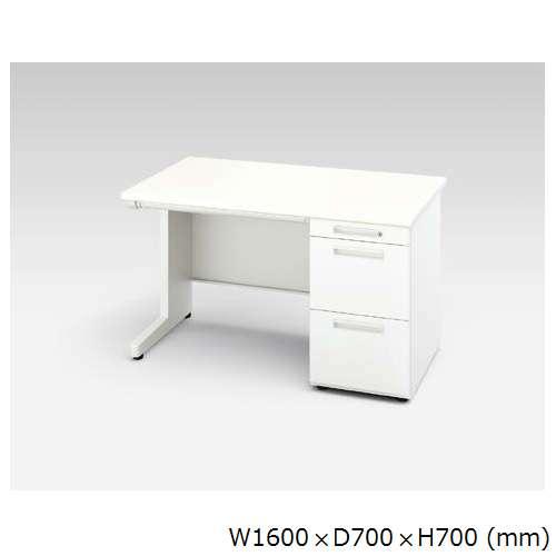 片袖デスク ナイキ XED型 XED167C W1600×D700×H700(mm) 3段(ペントレー/A4/A4)のメイン画像