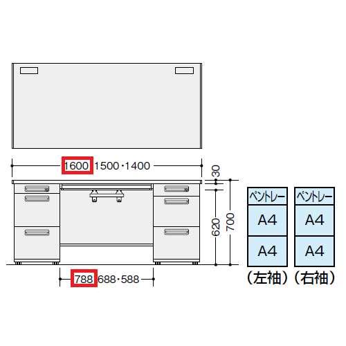 両袖デスク ナイキ XED型 XED167CC W1600×D700×H700(mm) 左袖3段(ペントレー/A4/A4) 右袖3段(ペントレー/A4/A4)商品画像3