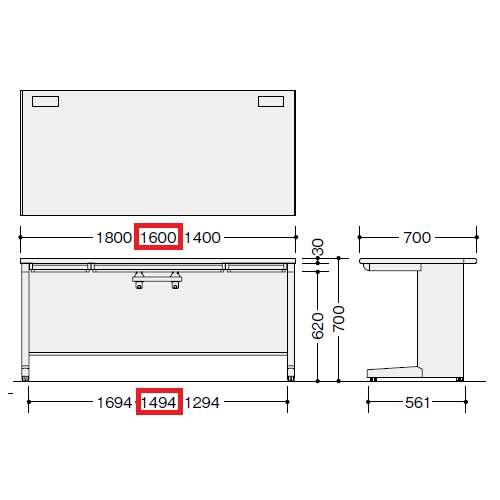 平デスク ナイキ XED型 XED167F W1600×D700×H700(mm) 中央引き出し3本商品画像3