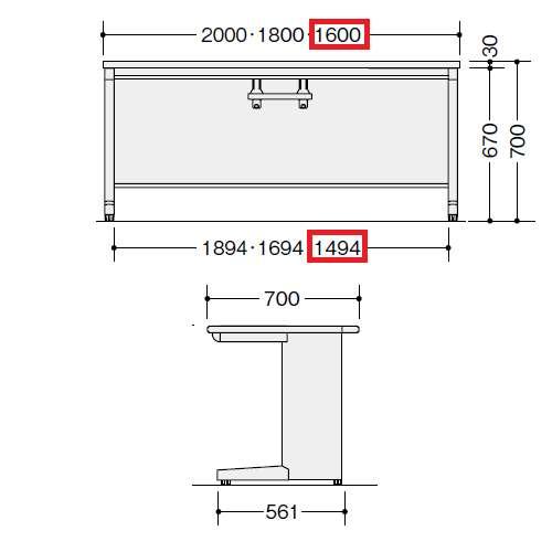 平デスク ナイキ XED型 XED167FDN W1600×D700×H700(mm) 引き出し無し商品画像2