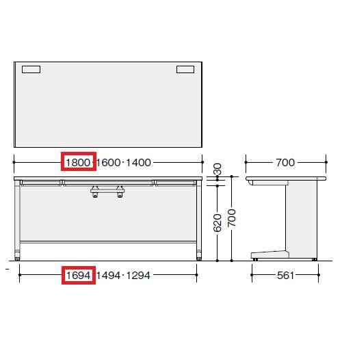平デスク ナイキ XED型 XED187F W1800×D700×H700(mm) 中央引き出し3本商品画像3