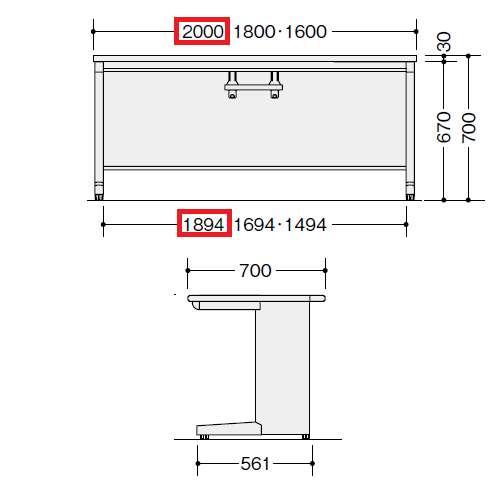 平デスク ナイキ XED型 XED207FDN W2000×D700×H700(mm) 引き出し無し商品画像2