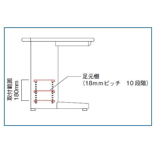 足元棚 ナイキ XEDH型・XED型専用 両袖デスク用 幅1400mm用 XEFT-14W-W商品画像2