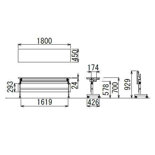 会議用テーブル YST-1845 W1800×D450×H700(mm) サイドスタックテーブル 棚付き商品画像2