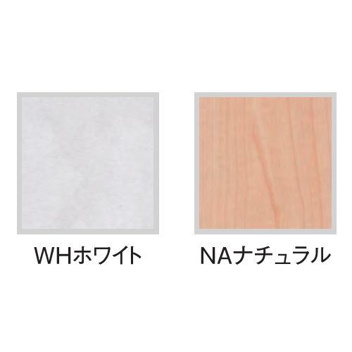 テーブル(会議用) 平行スタックテーブル ZBR-1845 W1800×D450×H700(mm)商品画像2