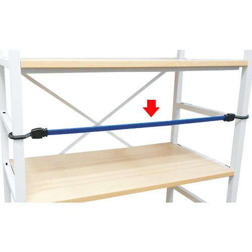 イージーラック棚用簡易落下防止ベルト(オプション)