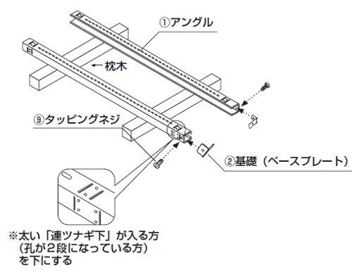 ホワイトラック書架KCJA組み立て工程1