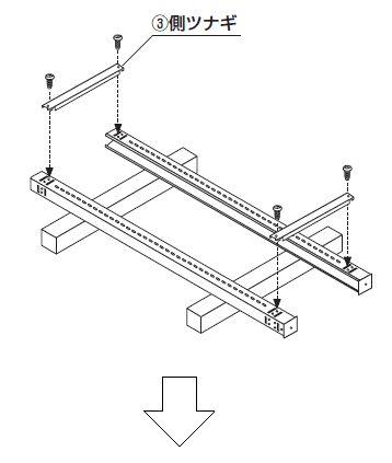 ホワイトラック書架KCJA組み立て工程2-1