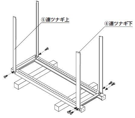 ホワイトラック書架KCJA組み立て工程3