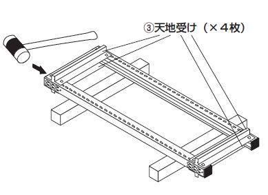 中軽量スチール棚(連結棚)組み立て工程7