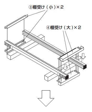 中量スチール棚(連結棚)組み立て工程6