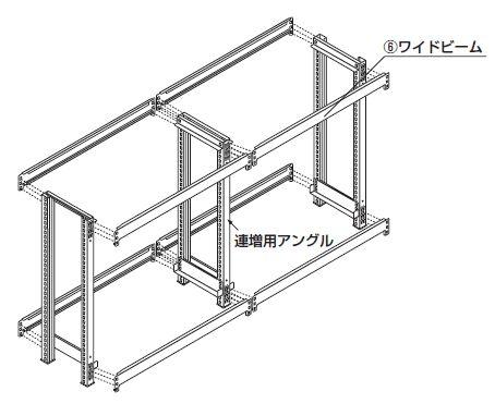 中量スチール棚(連結棚)組み立て工程7