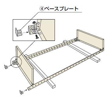 オープン棚・金網棚組み立て工程2−1