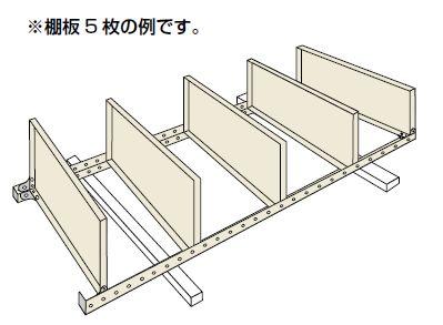 オープン棚・金網棚組み立て工程3