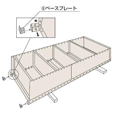 パネル棚組み立て工程3