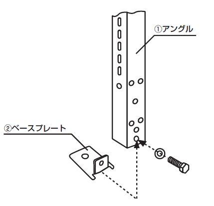 ホワイトラック書棚KU組み立て工程1